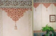Mural0014